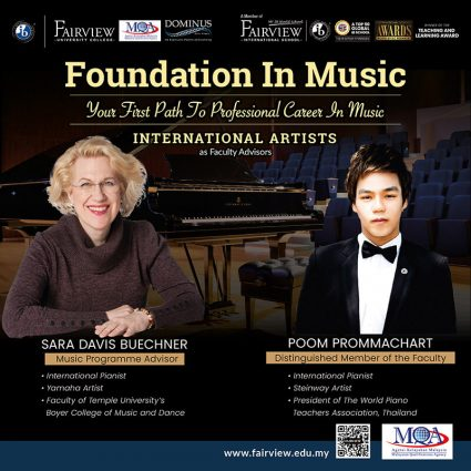 Foundation-in-Music-Lecturers